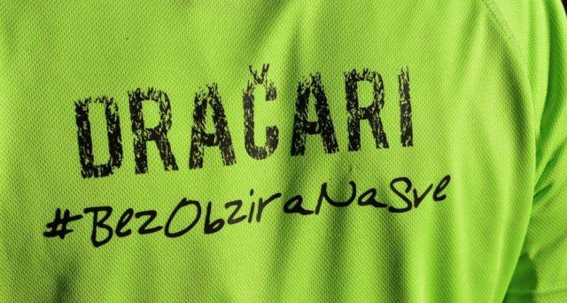 Napravljene i prve službene majice
